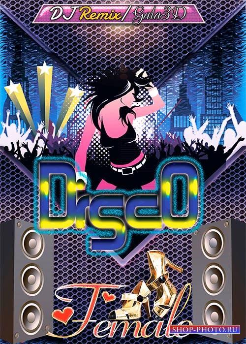 Флаер (постер) - Disco Female