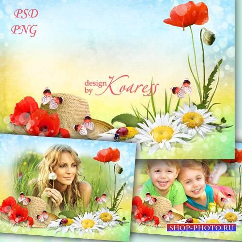 Романтическая рамка для фото с летними полевыми цветами - Скоро, скоро лето