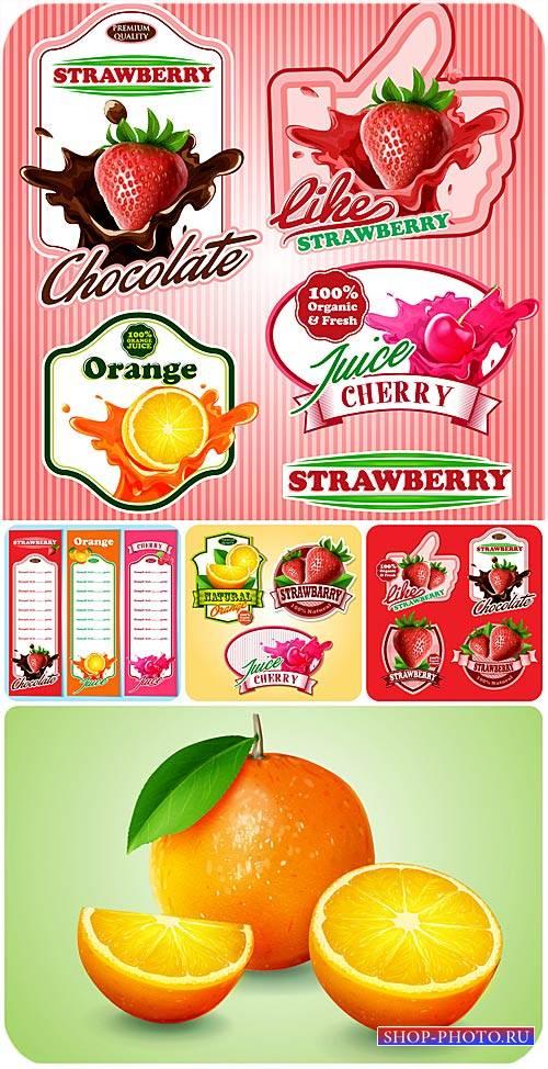 Этикетки с фруктами и ягодами, цитрус в векторе / Labels with fruits and be ...