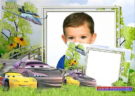 Рамка для мальчика - Любимые машинки