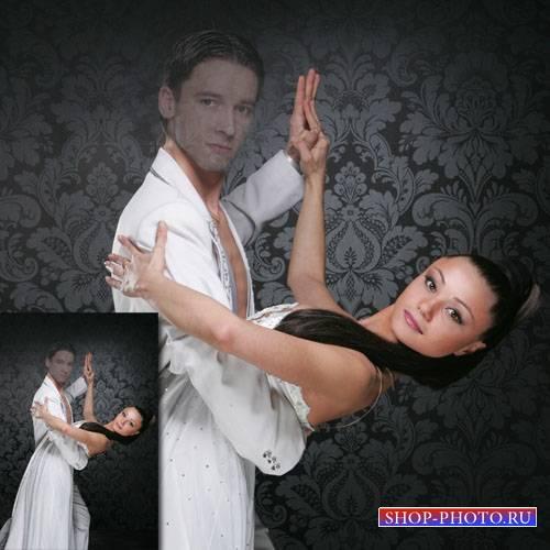 Мужской шаблон - В танце с девушкой