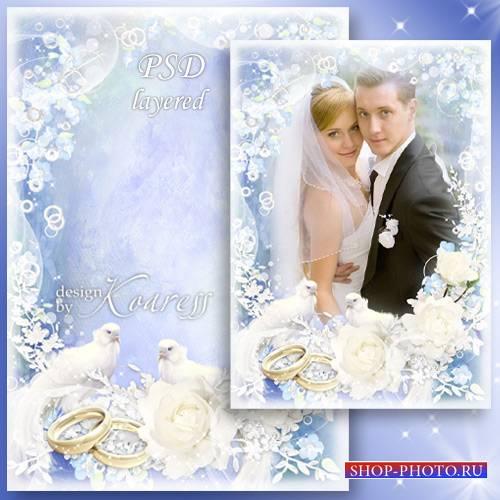 Свадебная фоторамка с цветами и голубями - Белые свадебные вуали