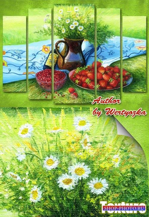 Модульная картина полиптих - Натюрморт, пикник, ромашки, клубника