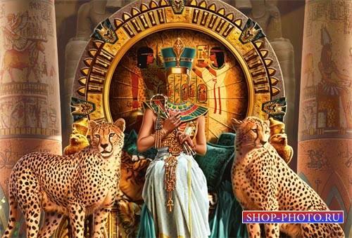 Шаблон для фотомонтажа - Египетская царица с двумя гепардами