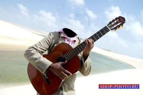 Шаблон для фото - Гитарист в пустыне