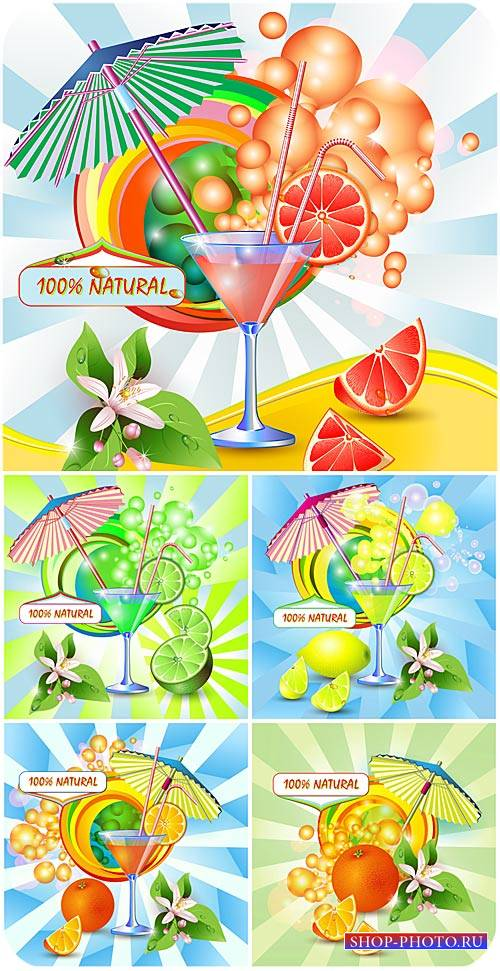 Коктейли в векторе, сок из цитруса / Cocktails in the vector of citrus juic ...