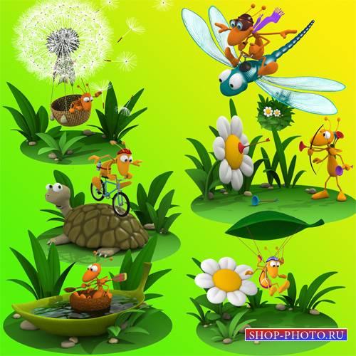 Клипарт детский– Приключения муравьишки