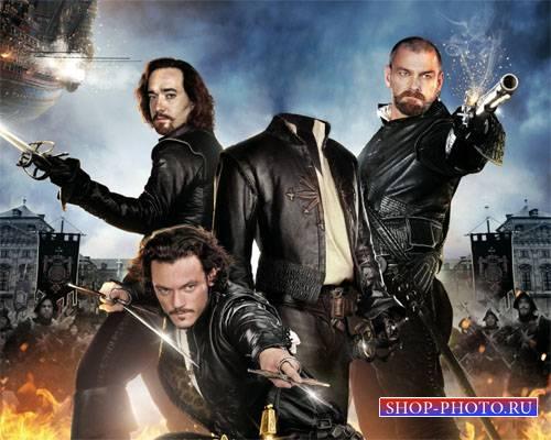 Мужской шаблон - 4 мушкетера