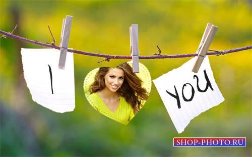 Рамка для фотошоп - Сердечко на веревке