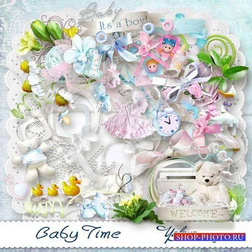 Нежный детский скрап-комплект - Детское время