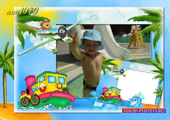 Детская рамка для фотошопа - Летние денечки