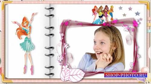 Детский проект для ProShow Producer - С Днём Рождения дочка