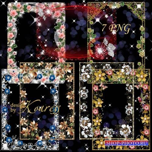 Набор png фоторамок с ювелирными украшениями - Драгоценные цветы