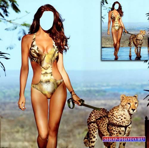 Шаблон женский - Прогулка с ягуаром