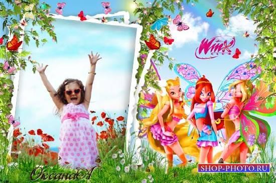 Летняя детская рамка для фото – Подружки Winx