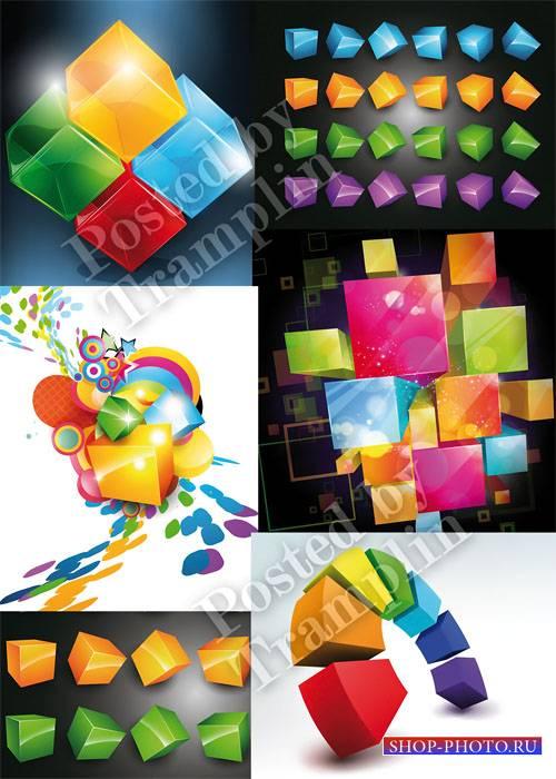 Векторные разноцветные кубики - Multi-colored cubes