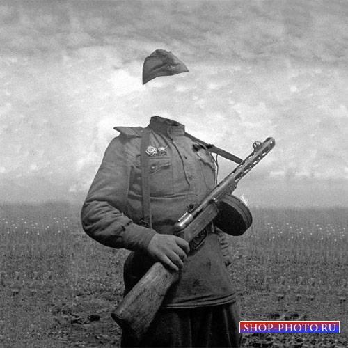 Мужской шаблон - Солдат с автоматом СССР