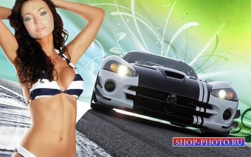 Шаблон для фотомонтажа - Красивая брюнетка в купальнике и спорт авто