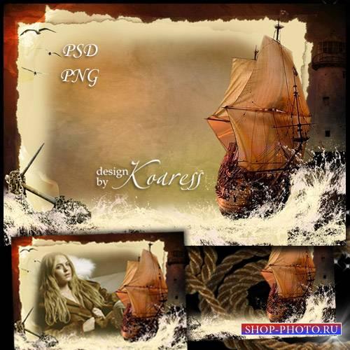 Рамка для романтических фото с парусником - Паруса, романтика и море