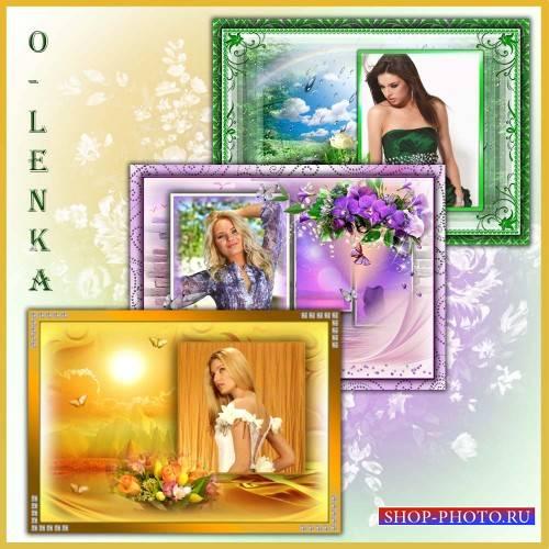 Рамки для фотошопа - Волшебных красок разноцветье