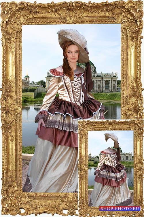 Шаблон женский для фотошопа -  Знатная дама. Прогулка