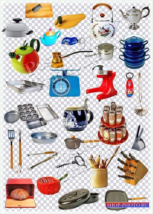 Кухонная посуда на прозрачном фоне