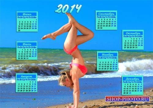Календарь на 2014 год - Гимнастика на море