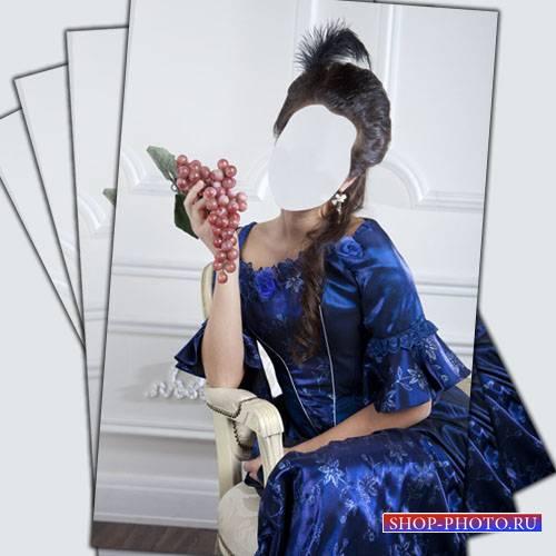 Шаблон для фото - Дама в синем платье на кресле