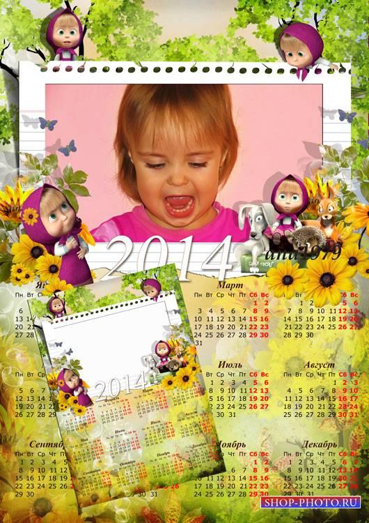 Настенный календарь для фотошопа - Маша и Медведь