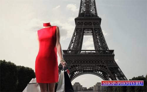 Шаблон для фотомонтажа - Уикенд в Париже