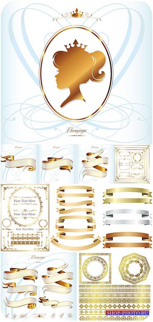 Золотые дизайнерские элементы в векторе / Gold design elements , vector
