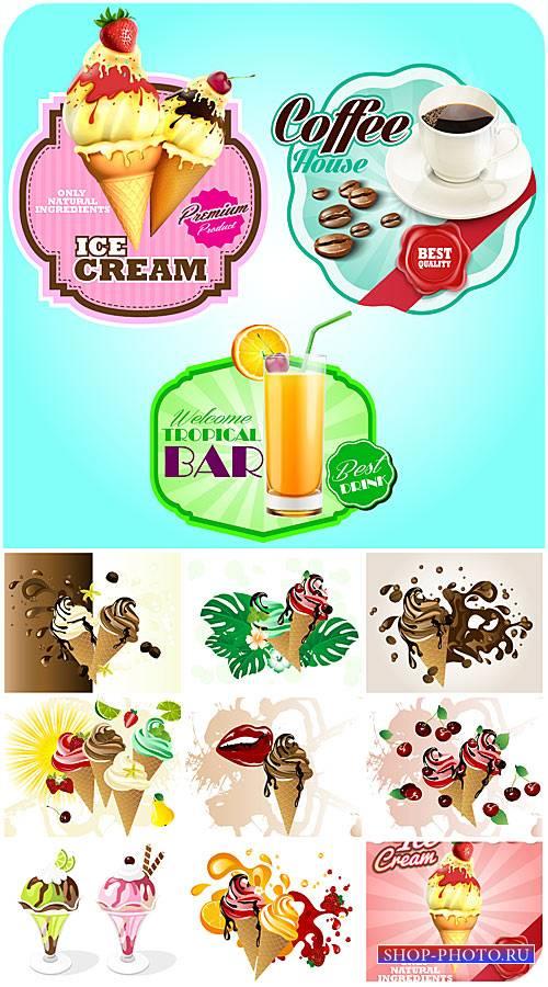Мороженое с сиропом и фруктами, вектор / Ice cream with syrup and fruit vec ...