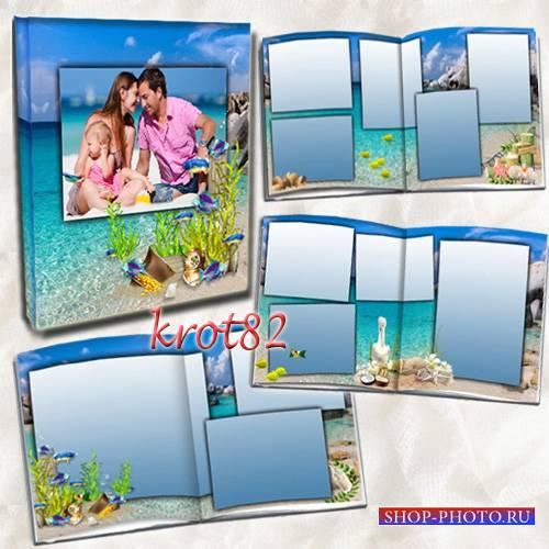 Семейная летняя фотокнига – Море, солнце и песок