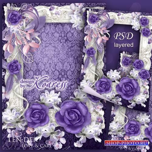 Женская романтическая рамка для фотошопа - Винтаж в лиловых тонах