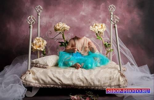 Шаблон детский - Маленькая королева на ложе