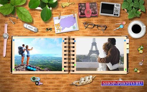 Книга летнего отдыха - Рамка для фотографии