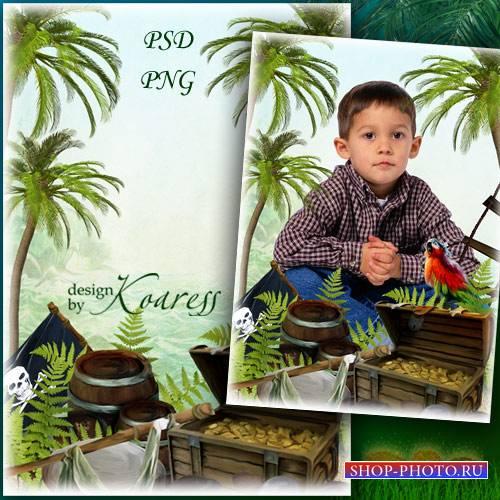 Детская фоторамка - На острове пиратов