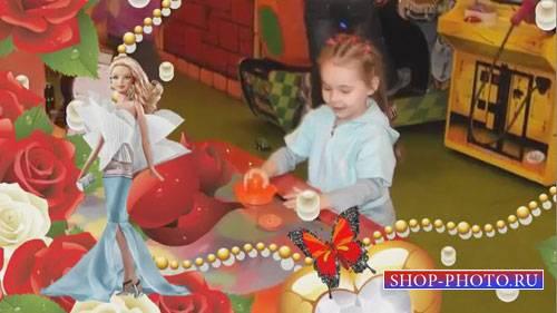 Детский проект для ProShow Producer - День рождения проект 2