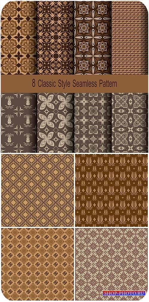 Векторные классические текстуры коричневых тонов / Vector classic texture b ...