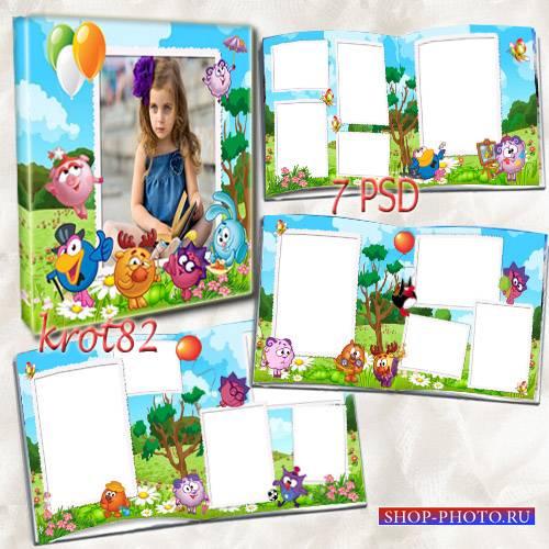 Красочная фотокнига для детей – Веселые Смешарики