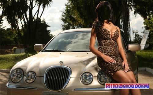 Шаблон для фото - Богатая девушка со своим Jaguar