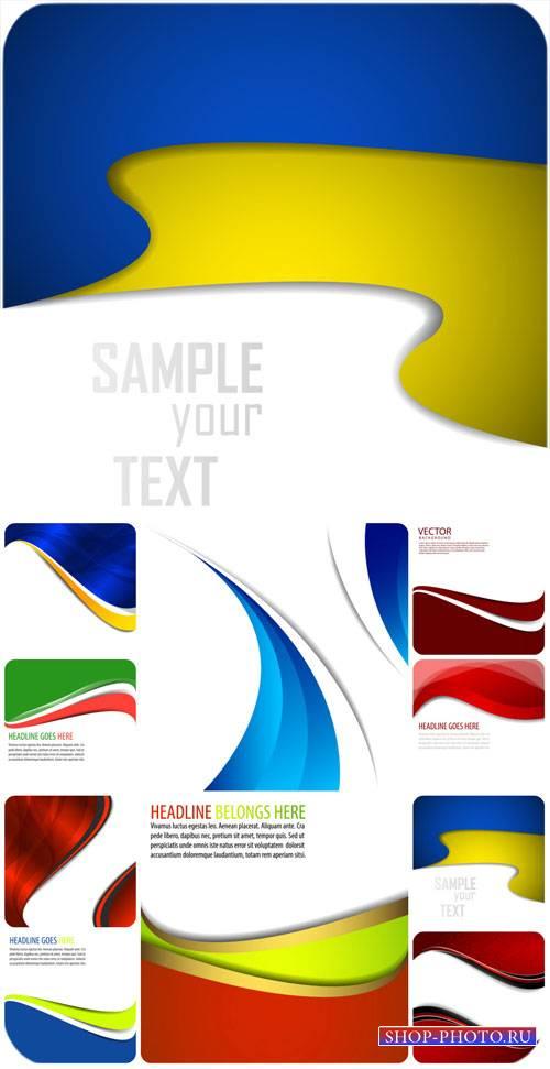 Векторные фоны с цветным декором / Vector backgrounds with colored decorati ...