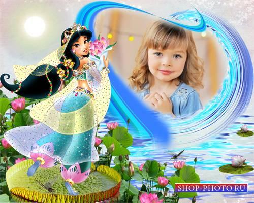 Рамка детская – Принцесса Жасмин с лотосом