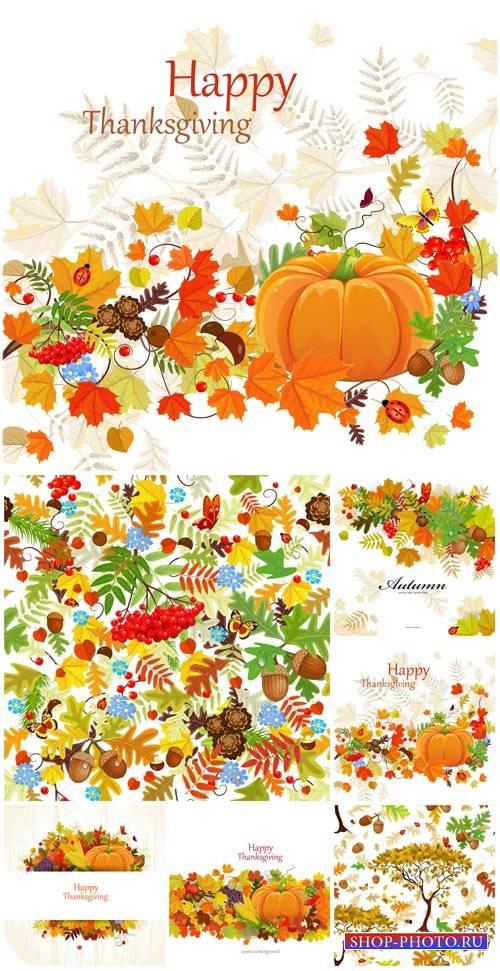 Осенние векторные фоны с тыквой, листьями и рябиной / Autumn vector backgro ...