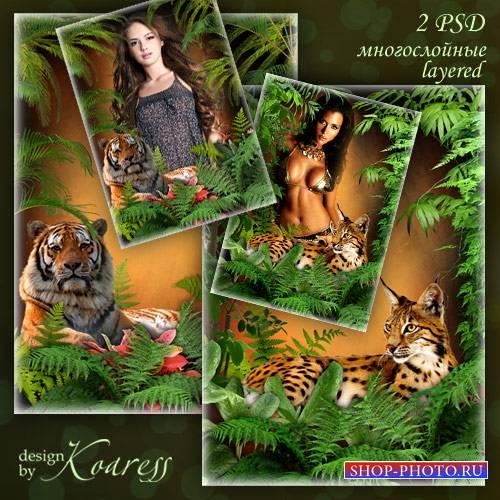 Многослойные рамки для дизайна женских портретов с кошками - Грация кошки