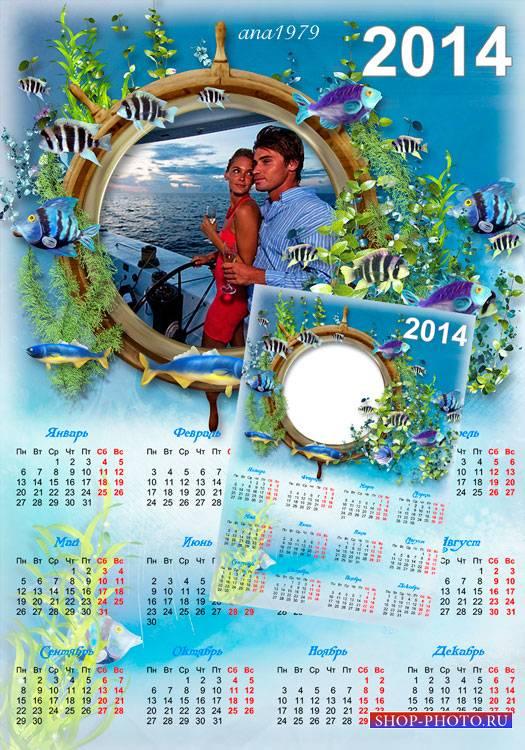 Календарь для фотошопа - Море, море