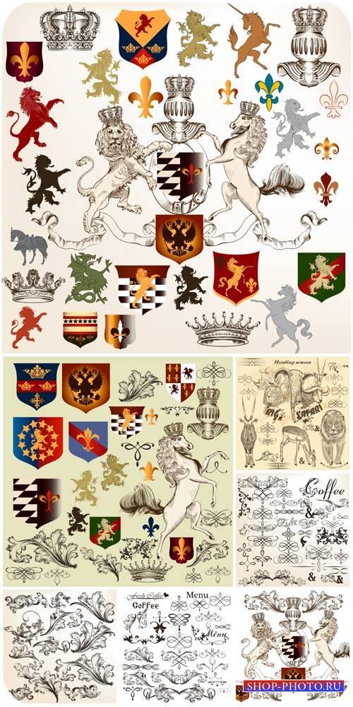 Дизайнерские элементы, орнаменты, животные в векторе / Design elements vect ...