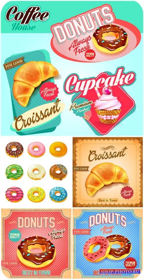 Пончики, круассаны в векторе / Donuts, croissants vector