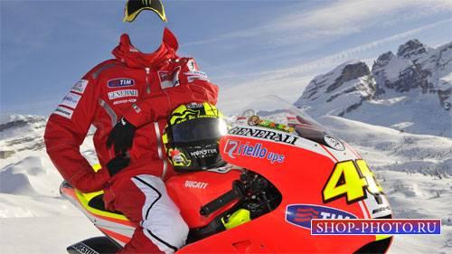 Шаблон для фотомонтажа - Отдых в горах на снежном мотоцикле