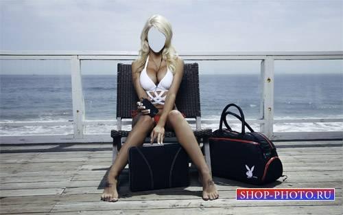 Шаблон для фотомонтажа - Девушка с плейбой у моря